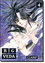 Rg Veda - Vol.4 - Jbc