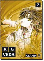 Rg Veda - Vol.7 - Jbc -