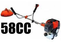 Roçadeira Profissional Lateral Gasolina 58cc Muito Potente - Siga Tools
