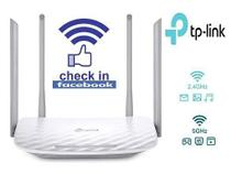 Roteador Tplink AC1200 Archer C50 Wireless Dual Band - Tp-link