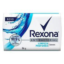 Sabonete em Barra Rexona Antibacterial Limpeza Profunda 84g -