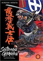 Satsuma Gishiden: Crônicas dos Leais Guerreiros de Satsuma - Vol. 1 de 3 - Pipoca E Nanquim -