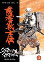 Satsuma Gishiden - Cronicas Dos Leais Guerreiros De Satsuma Vol. 2 - Pipoca E Nanquim -