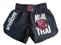 Short Muay Thai Feminino Preto - Progne sports