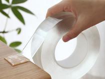 Super Fita Dupla Face Gel Magic Ivy Grip Tape 5 Metros - M&C