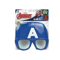 Super Óculos Marvel Proteção Uv Capitão América Dtc Azul -