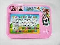 Tablet Educativo Infantil Frozen Em Português Painel Aprende -