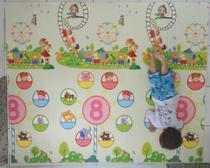 Tapete de Atividades Infantil 2x1,80m Dobrável Gigante Parque Urso livro - Ff