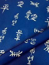 Tecido para decoração Gorgurinho japonês oriental azul - Tmdecor