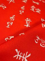 Tecido para decoração Gorgurinho oriental japonês vermelho - Tmdecor