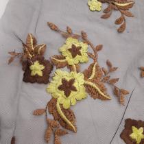 Tecido Tule Bordado 1,30m Flor Amarela e Marrom Com Folhagem Marrom Fundo Preto com Bico - Aras Tecidos