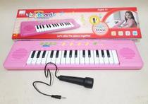Teclado infantil a pilha com microfone rosa - toys