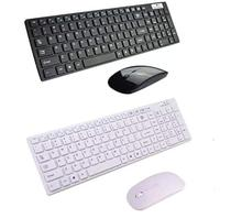 Teclado + Mouse Slim Sem Fio Wireless Keyboard Dock 2.4g Pc, - Estone