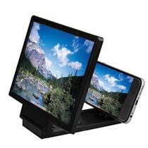 Tela Portátil 10 Polegadas Para Ampliar Imagem do Celular 3D - F1