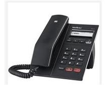 Telefone Intelbras IP TIP 125 - 4060008