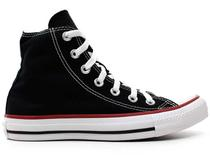 Tênis All Star Converse Cano Alto Hi CT0004 Preto - All star - converse