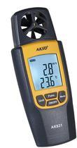 Termo Higro Anemômetro Digital 3 Em 1 + Maleta p/ transporte - Akso