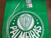 Toalha Palmeiras Veludo Algodão -