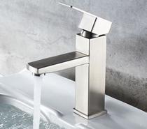 Torneira Banheiro Monocomando Escovada Bica Baixa Absolute - B2T