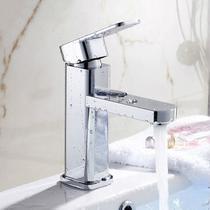Torneira banheiro quadrada monocomando misturador baixa - M&A STORE