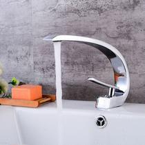 Torneira misturador monocomando para banheiro cromada luxo - M&A STORE