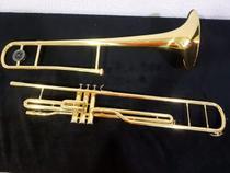 Trombone REGENCY - 3 Pistos - Afinação Sib - Laqueado -  c/ Estojo e Bocal -
