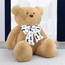 Urso Gigante Bege com Laço Carrinhos Azul 1m Grão de Gente -