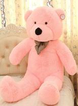 Urso Gigante De Pelucia Teddy Bear 1,1 Metro (110cm) Cheio Rosa - Ursos E Pelúcias