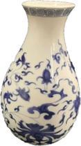 Vaso Oriental - Ref 4547 - Onyx