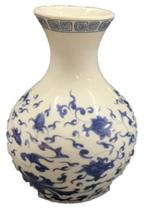 Vaso Oriental - Ref 4548 - Onyx