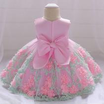 Vestido Festa Infantil Chuva De Amor Carrossel Unicornio - Ld