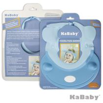 Viseira para Banho Azul KaBaby -