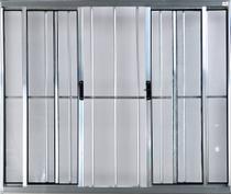 Vitro de Alumínio 4 Folhas 1,20 X 2,00 Com Grade Cor Brilhante Linha All Modular -
