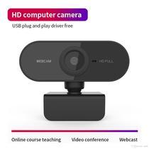 Webcam com Microfone Câmera Full Hd 1080p Usb De Computador  Pronta Entrega c/ NF Novo - Lxshop