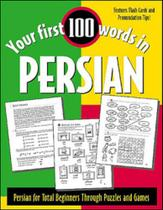 Your first 100 words in persian - Mcgraw-Hill