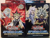 Yugioh Kit Deck Inicial Yugi e Pegasus + Marik e Bakura - Speed Duel - Em Português - Konami