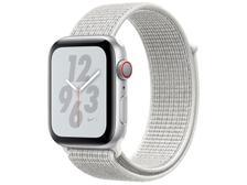 d3fdc095935 Vem Tá Barato 1P Ter 12 03 Imagem de Apple Watch Nike+ Series 4 44mm  Cellular.