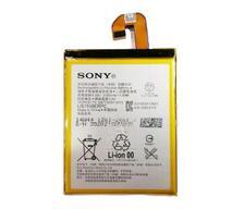 Camera Principal Traseira Sony Xperia Z1 Z2 Z3 - Câmera para Celular