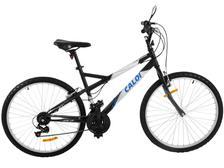 ef2a1da31 Bicicleta Caloi Andes Aro 26 21 Marchas - Suspensão Dianteira Freio ...