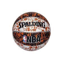 Bola Basquete Spalding Highlight Gold - Basquete - Magazine Luiza 9c4f04c4e9197