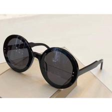 114476b99 Oculos de sol Fendi Can Eye 259 L7Q08 - Oculos de Sol dourado preto ...