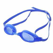 Óculos de natação azul escuro - FUSION - Nautika - Óculos de Natação ... dc4b7f4f5a