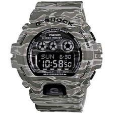 c7629d37230 Relógio Masculino G-Shock Camuflado Cinza e Preto Casio - Relógio ...
