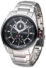 b5383967b2d Relógio Citizen Promaster TZ30759T Prata - Relógio Masculino ...