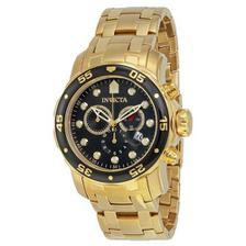 706434a394b Relógio Invicta Pro Diver Dourado Masculino 6981. - Relógio ...