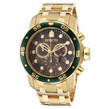 e9da9844fd1 Relógio Invicta 12790 - Relógio Masculino - Magazine Luiza