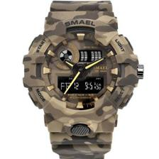 a0cd26afaaf Relógio Casio G-SHOCK Camuflado GD-120CM-5DR - Relógios Esportivos ...