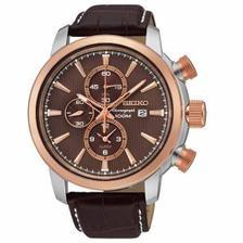 d6ebcd5de16 Relógio Victorinox Swiss Army Chrono 2 tones - Wenger - Relógios ...