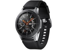 "d09f2fd15083 Smartwatch Samsung Gear S3 Frontier - Tela 1.3"" Touch 4GB Proc. Dual ..."