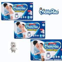 Fralda Calça MamyPoko Tam. G 9 - 14 kg kit C/ 03 pacotes (32 unidades cada)